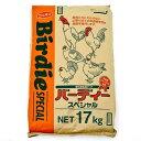 フィード・ワン バーディー スペシャル 17kg 関東当日便