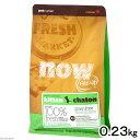 NOW FRESH (ナウ フレッシュ) CAT キトン 0.23kg キャットフード 関東当日便