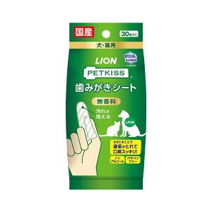 ライオン 歯みがき デンタルケア