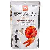 フジサワ 野菜チップス にんじん 35g 犬 おやつ 関東当日便