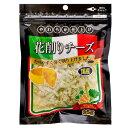 フジサワ 花削りチーズ 35g 犬 猫 おやつ 関東当日便