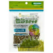 GREEN Labo 猫草スナック マグロとしらす味 40g 猫 おやつ 毛玉ケア 猫草 6袋入り 関東当日便