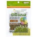 GREEN Labo 猫草スナック健康サポート かつお味 40g 猫 おやつ 毛玉ケア 猫草