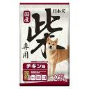 イースター 日本犬 柴犬専用 チキン味 2.5kg ド