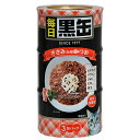 アイシア 黒缶 毎日 ささみ入りかつお 160g×3缶 キャットフード 黒缶 関東当日便