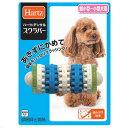 ハーツデンタル スクラバー 超小型〜小型犬用おもちゃ 獣医師...