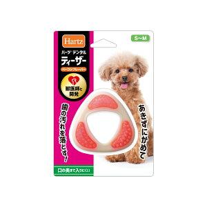 ハーツデンタル ティーザー おもちゃ