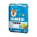 アイムス 体重管理用 チキン 8kg 正規品 ドッグフード IAMS 成犬用 関東当日便