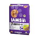 アイムス 7歳以上用 チキン 8kg ドッグフード 正規品 IAMS 高齢犬用 関東当日便