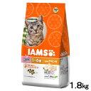 アイムス 成猫用 1歳〜6歳 うまみチキン味 1.8kg 正規品 キャットフード IAMS 関東当日便