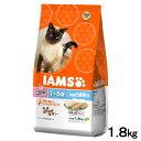 アイムス 成猫用 1歳〜6歳 厳選白身魚味 1.8kg 正規品 キャットフード アイムス IAMS 成猫用 関東当日便