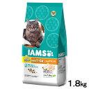 毛玉ケア アイムス 体重管理用 1歳〜6歳 うまみチキン味 1.8kg 正規品 キャットフード アイムス IAMS 成猫用 関東当日便