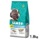毛玉ケア アイムス 体重管理用 1歳〜6歳 厳選白身魚味 1.8kg 正規品 キャットフード アイムス IAMS 成猫用 関東当日便