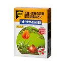 殺菌剤 サンケイ オーソサイド水和剤80 50g 関東当日便