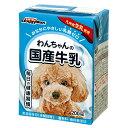 箱売り ドギーマン わんちゃんの国産牛乳 200ml 1箱2...