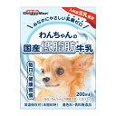 ドギーマン わんちゃんの国産低脂肪牛乳 200ml 24本入...