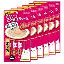 いなば CIAO(チャオ) ちゅ〜る まぐろ 14g×4本 お買い得6袋入り 猫 おやつ CIAO チャオ ちゅーる 関東当日便