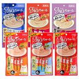 アソート CIAO(チャオ) ちゅ?る お買い得6種 猫 おやつ CIAO チャオ 関東当日便
