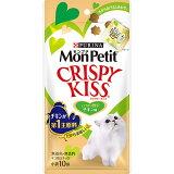 モンプチ クリスピーキッス 可愛い小袋入りモンプチのおやつ!箱売り モンプチ クリスピーキッス 贅沢チキン味 30g(3g×10袋) 猫 おやつ お買い得30袋入り モンプチ 関東当日便
