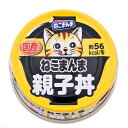 はごろもフーズ ねこまんま親子丼 80g お買い得12缶セット キャットフード 関東当日便