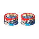 銀のスプーン 缶 まぐろ 70g キャットフード 銀のスプーン 2缶入り 関東当日便
