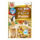 マルカン お豆と穀物いっぱいグラノーラ 180g おやつ うさぎ ハムスター 関東当日便