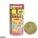 ひかりフレーク 熱帯魚用(主食) 150g【関東当日便可能】