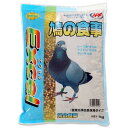 エクセル 鳩の食事 3kg 鳥 フード 餌 えさ 種 穀類 関東当日便