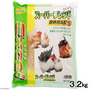 NPF エクセル スーパーブレンド 採卵用高配合 3.2kg 鳥 フード 餌 えさ 関東当日便