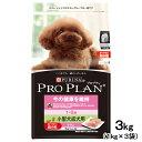 ピュリナ プロプラン 今の健康を維持 1〜8歳 小型犬成犬用 食べやすい超小粒 チキン 3kg(1kg×3袋) 関東当日便