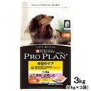 ピュリナ プロプラン 体型のケア 1〜6歳 避妊・去勢した小型犬成犬用 小粒 チキン 3kg(1kg×3袋) 関東当日便