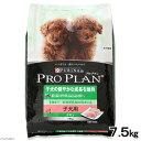 ピュリナ プロプラン 子犬の健やかな健康を維持 1歳まで 子犬用 チキン 7.5kg 子犬 仔犬 幼犬 仔いぬ 関東当日便