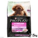ピュリナ プロプラン 今の健康を維持 7歳以上 シニア犬用 ほぐし粒ミニ チキン 7.5kg 高齢犬用 関東当日便