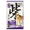 箱売り イースター 日本犬 柴犬専用 11歳から用 2.5kg ドッグフード ドライフード 1箱4袋入 超高齢犬用 関東当日便