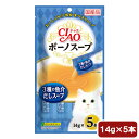 いなば CIAO(チャオ) ボーノスープ 3種の魚介だしスープ 17g×5本 キャットフード CIAO(チャオ) 関東当日便