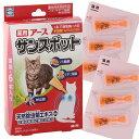 アース 薬用アースサンスポット 猫用 0.8g×6本 関東当日便