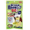 歯みがきロープ プラクオプラス ソフトM 10本 中型犬 デンタルケア 4袋入り 関東当日便