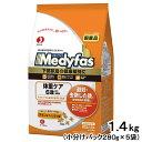 ペットライン メディファス 体重ケア 6歳まで 成猫用 チキン&フィッシュ味 1.4kg キャットフード 関東当日便