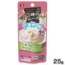 キャネット 3時のムース 子ねこ用 ミルク仕立て 25g キャットフード 関東当日便
