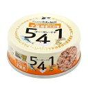 箱売り たまの伝説 541 子猫用 70g お買い得24缶入り キャットフード 食通たまの伝説 関東当日便