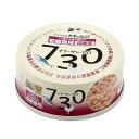 箱売り たまの伝説 730 老齢猫用 70g お買い得24缶入り キャットフード 食通たまの伝説 関東当日便
