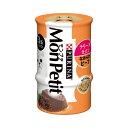 モンプチ セレクション 3P ビーフのテリーヌ仕立て 85g×3缶 猫フード 関東当日便