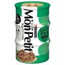 モンプチ セレクション 3P ジューシーチキンの粗挽き仕立て 85g×3缶 猫フード 関東当日便