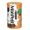 モンプチ セレクション 3P 牛肉の和風角切り煮込み 85g×3缶 猫フード 関東当日便