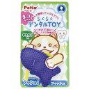 ペティオ らくらくデンタルTOYぬいぐるみ フィッシュ 猫 おもちゃ 関東当日便