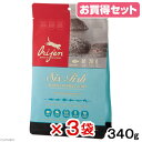 お買得セット オリジン 6フィッシュ キャット 340g 正規品 キャットフード 3袋 関東当日便