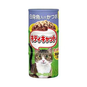 キティキャット