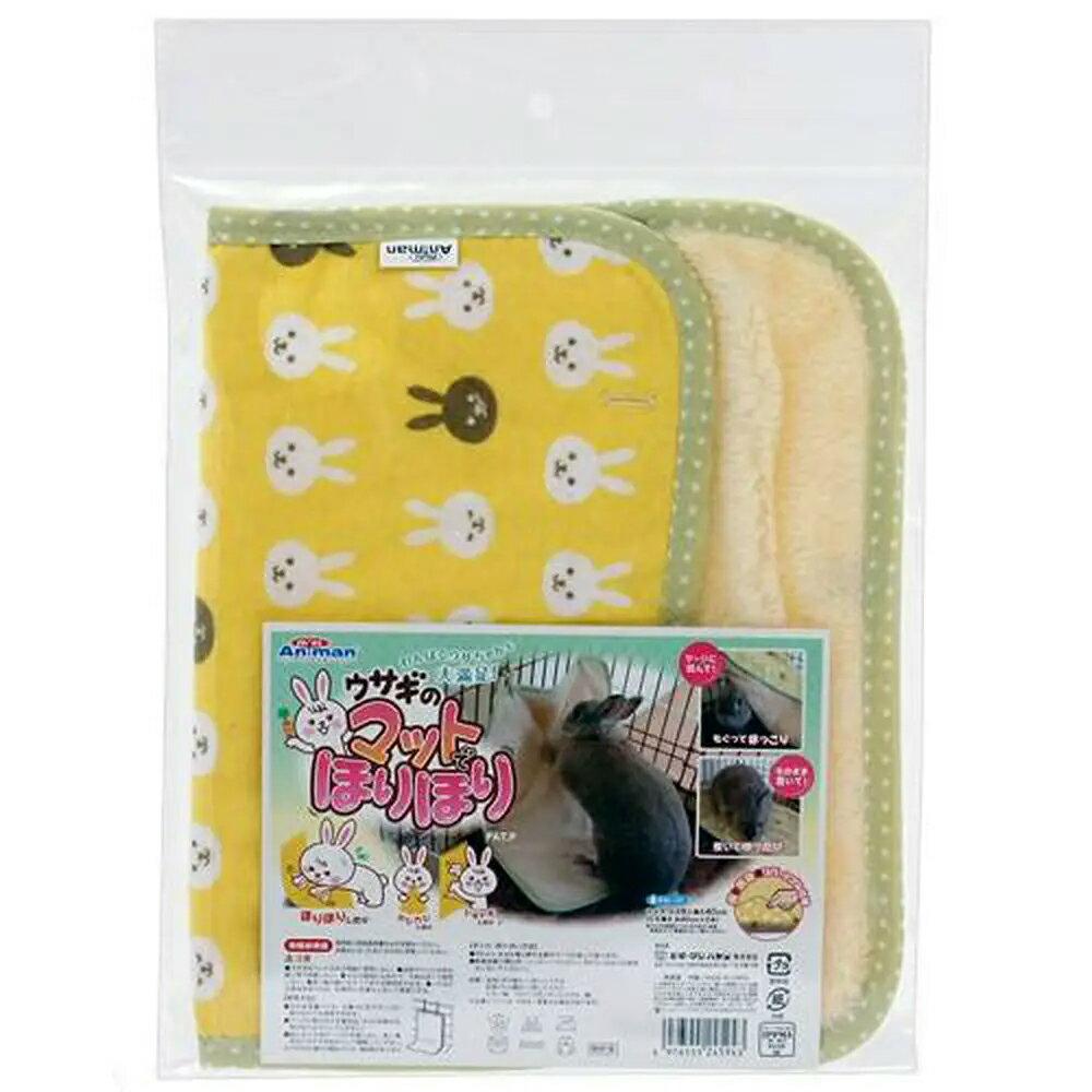 ミニアニマン ウサギのマットでほりほり うさぎ 保温 マット ドギーマン 関東当日便