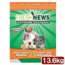 フレッシュニュース 30LB(13.60kg) 小動物 猫 トイレ 床材 紙 関東当日便