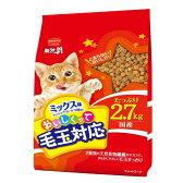 ミオ おいしくって毛玉対応 ミックス味 2.7kg キャットフード ミオ 関東当日便